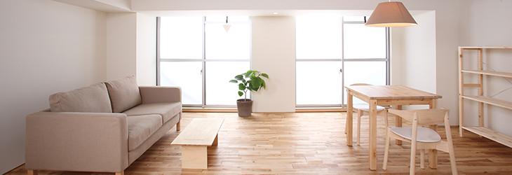 床材のメリット