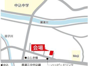 7月23日(土)・24日(日) リフォーム住宅見学会 開催!!
